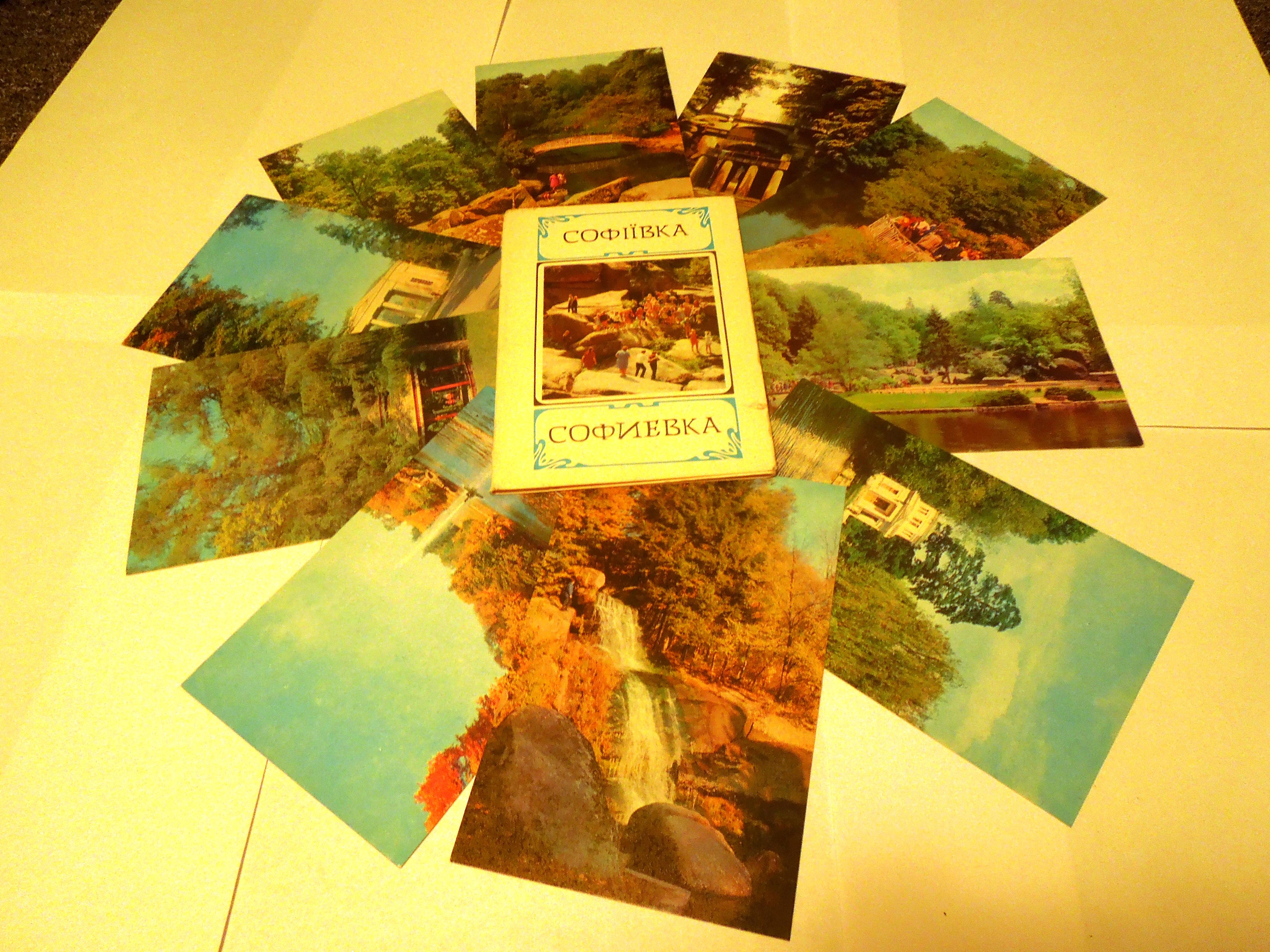 для продать комплект открыток нас