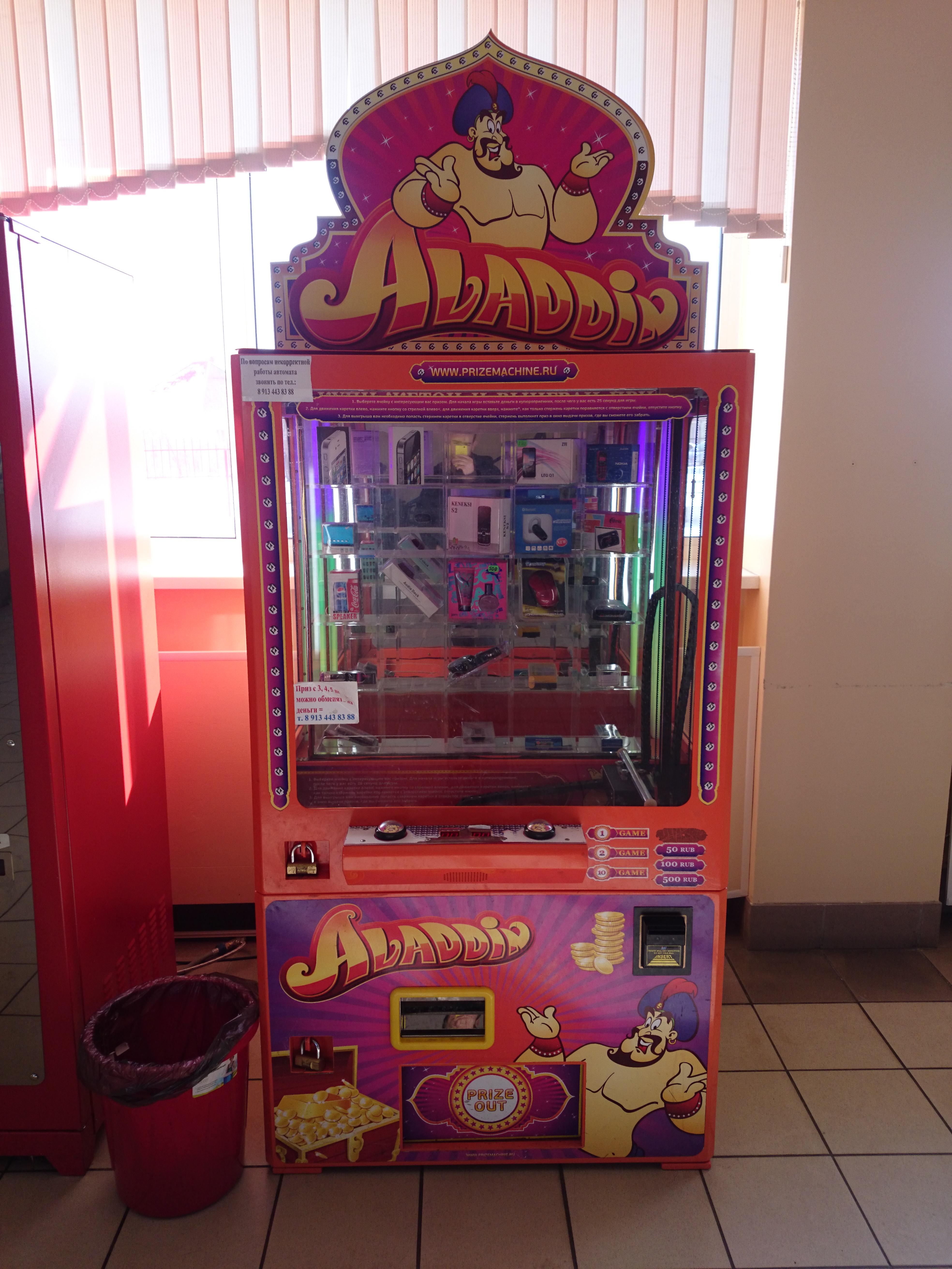 Где играть в игровые автоматы
