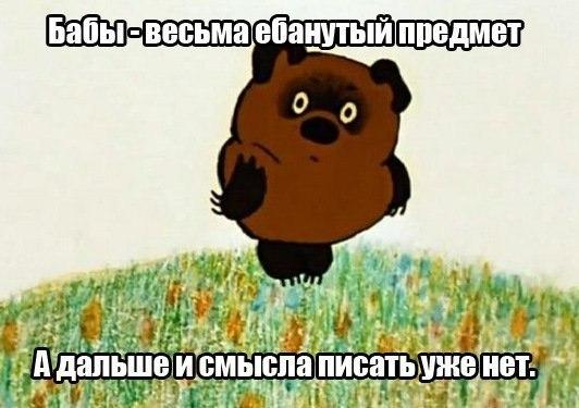 ok-ebet-babu