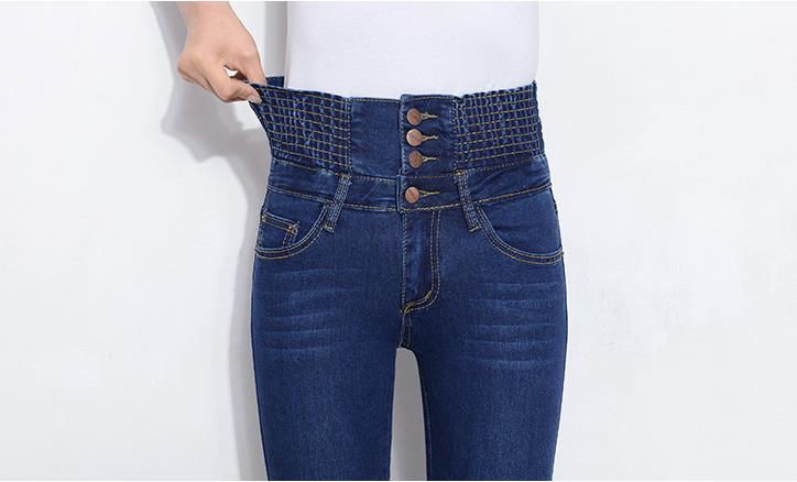 Китайские джинсы