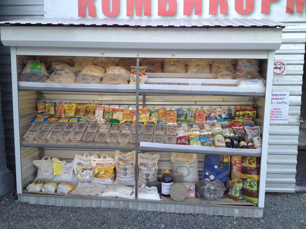 Магазин Новый Саяногорск