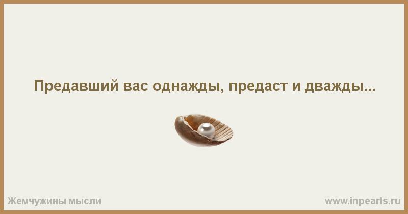 Ирина Неплюева Правда УрФО