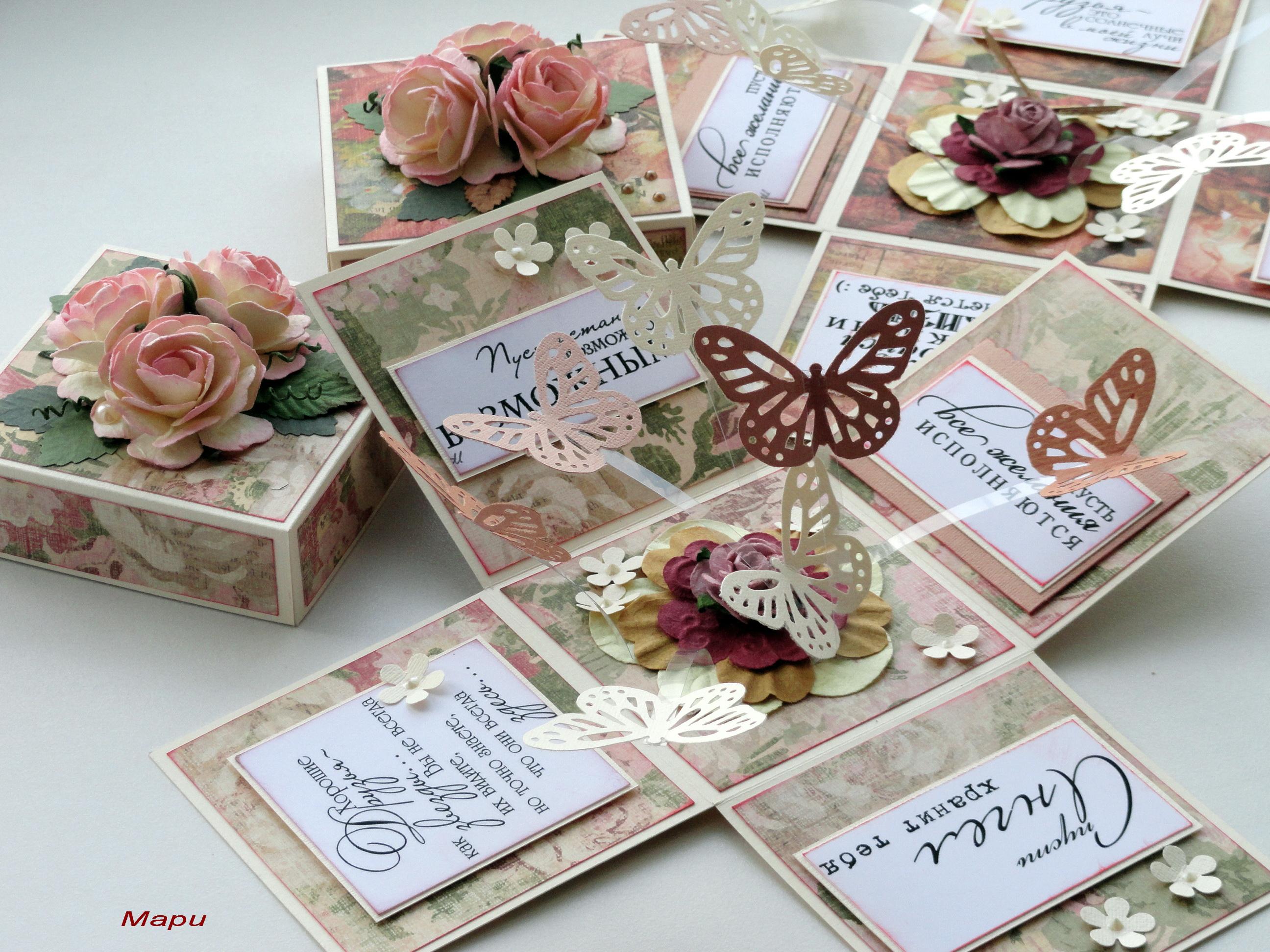 наконец открытки коробочки своими руками мастер класс сделан