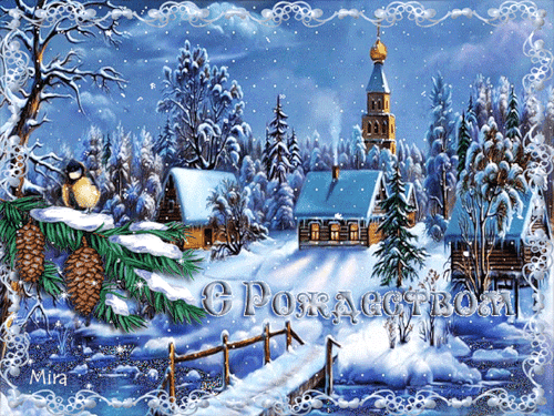 Саяногорск Инфо - pictures_christmas_16_2.png,  17