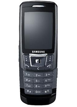 Еще один день - еще один ''самый-самый'' телефон от Sam