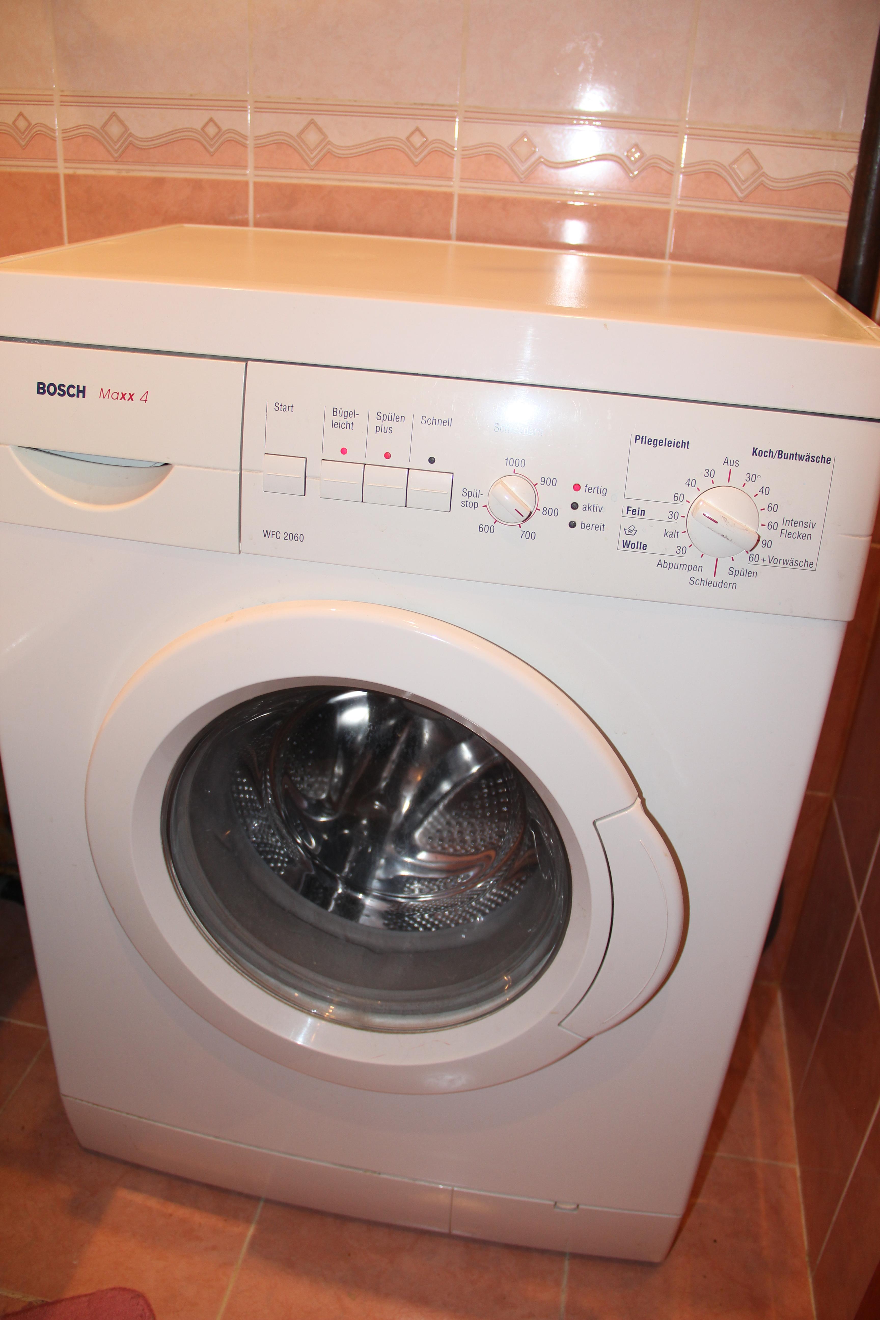 инструкция по ремонту стиральной машины аристон avtl104