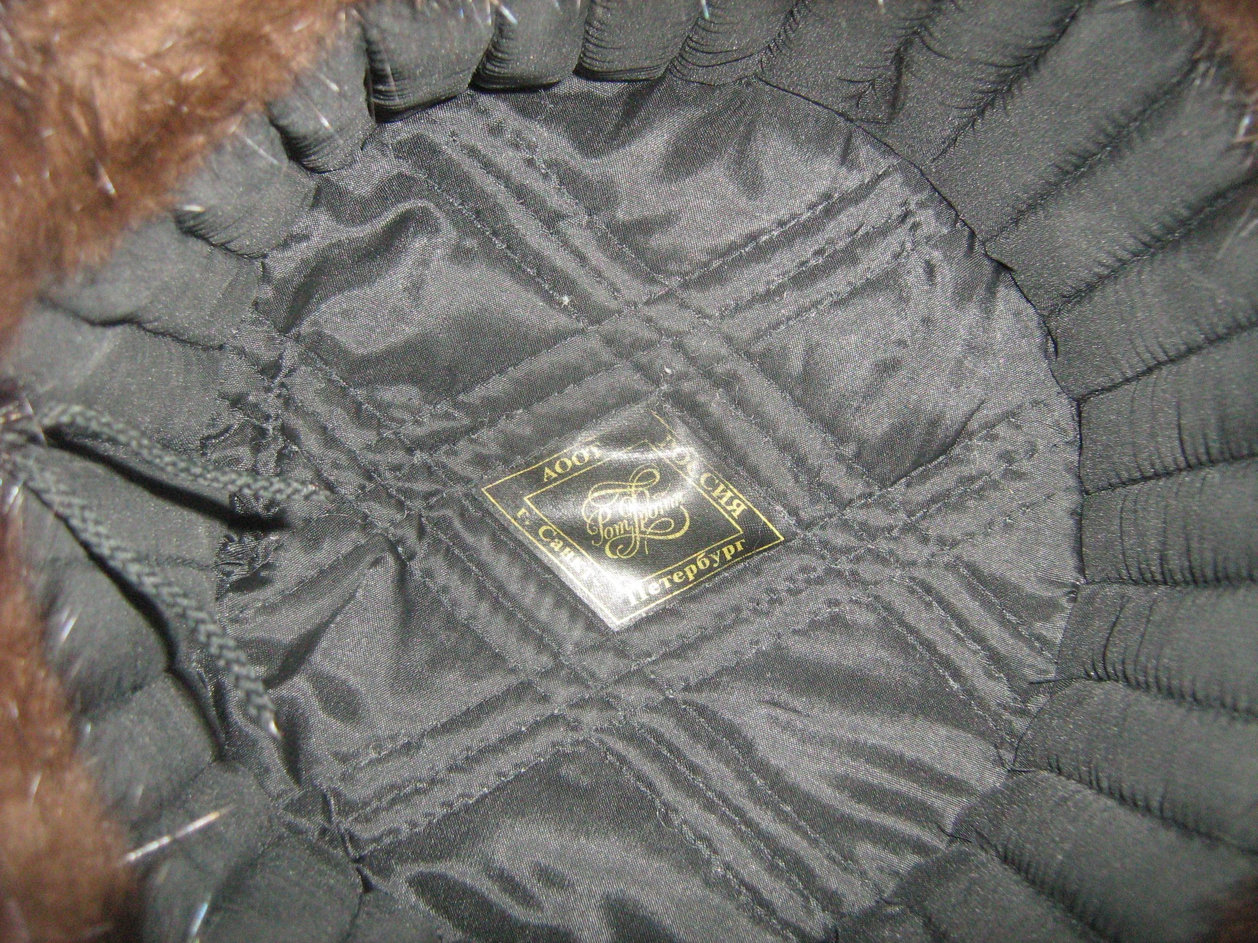 джинсы в алматы женские скидки