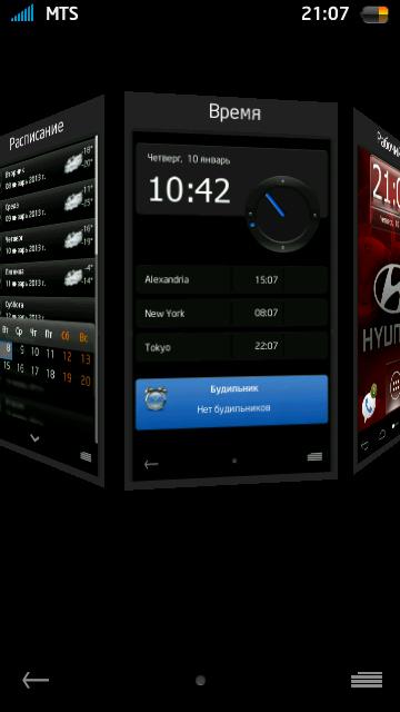 Как взломать смарт nokia symbian 9 4 - youtube. Sign Up.