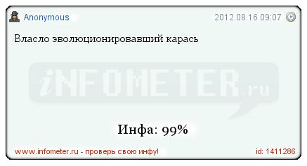 Русской киске с бритой пиздой протыкают анус большим членом