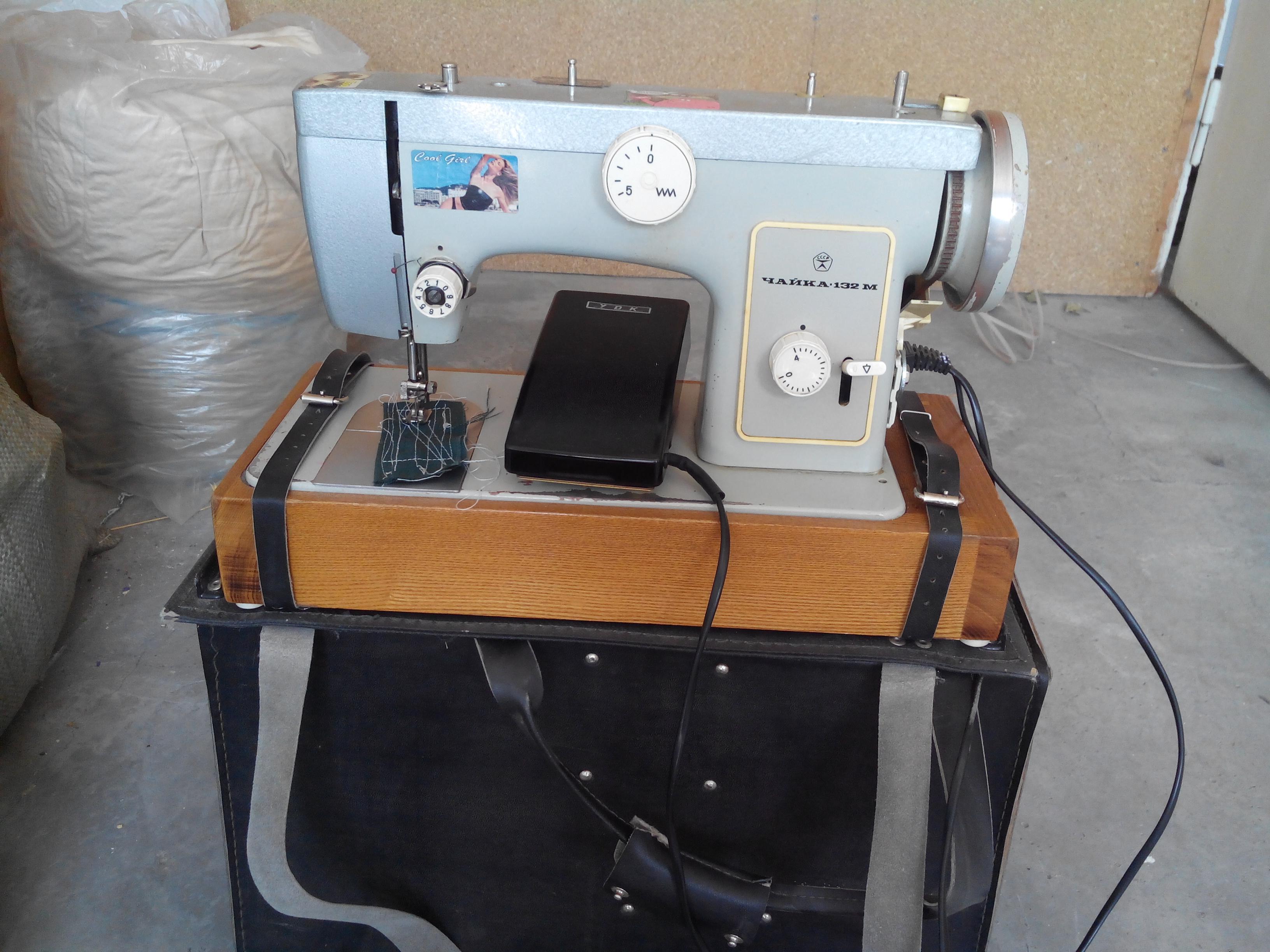 Инструкция По Применению Швейной Машины Чайка 142М