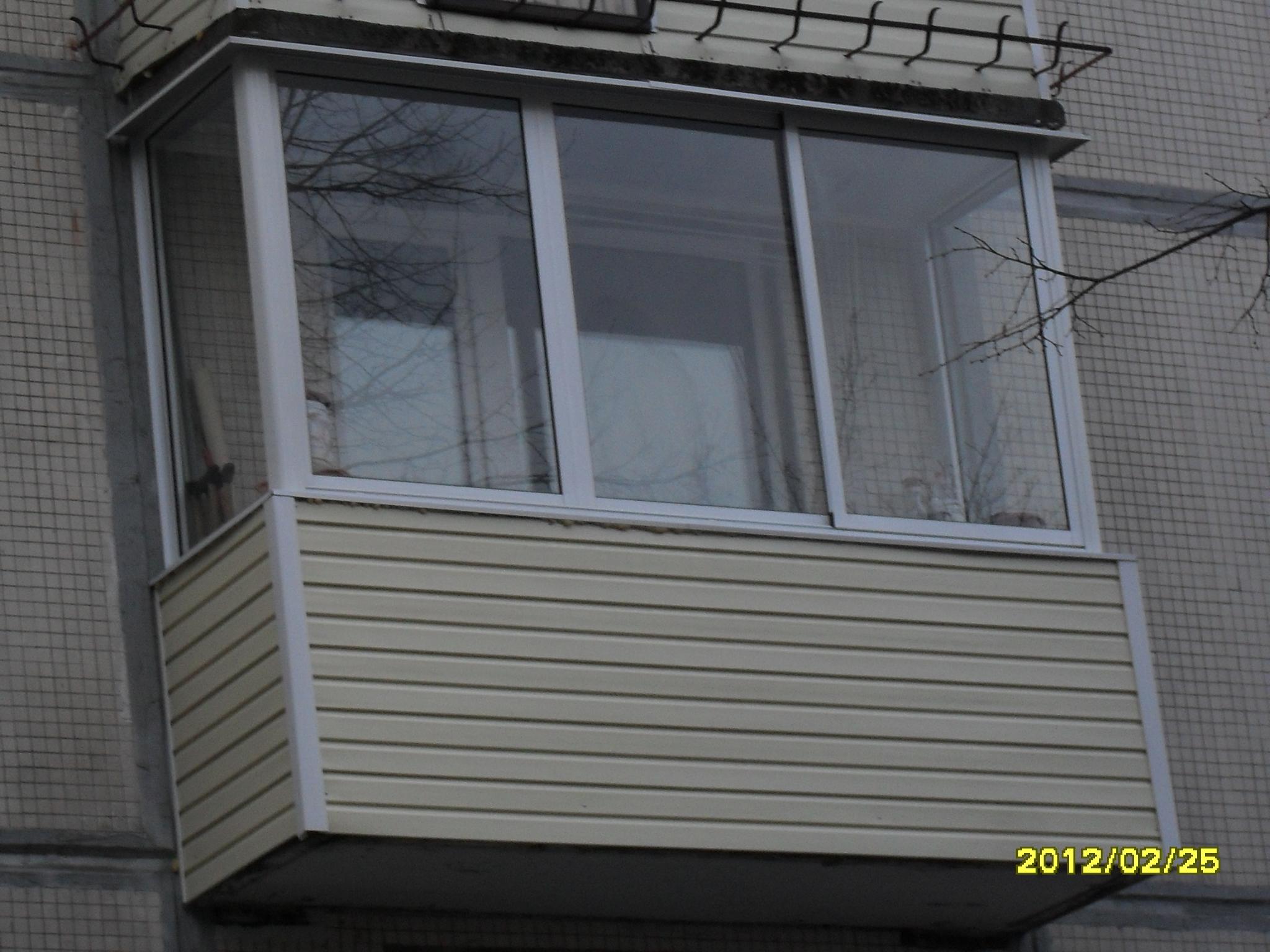 Подскажите чем лучше отделать балкон?.