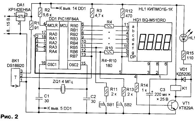 Термостат для котла отопления схема
