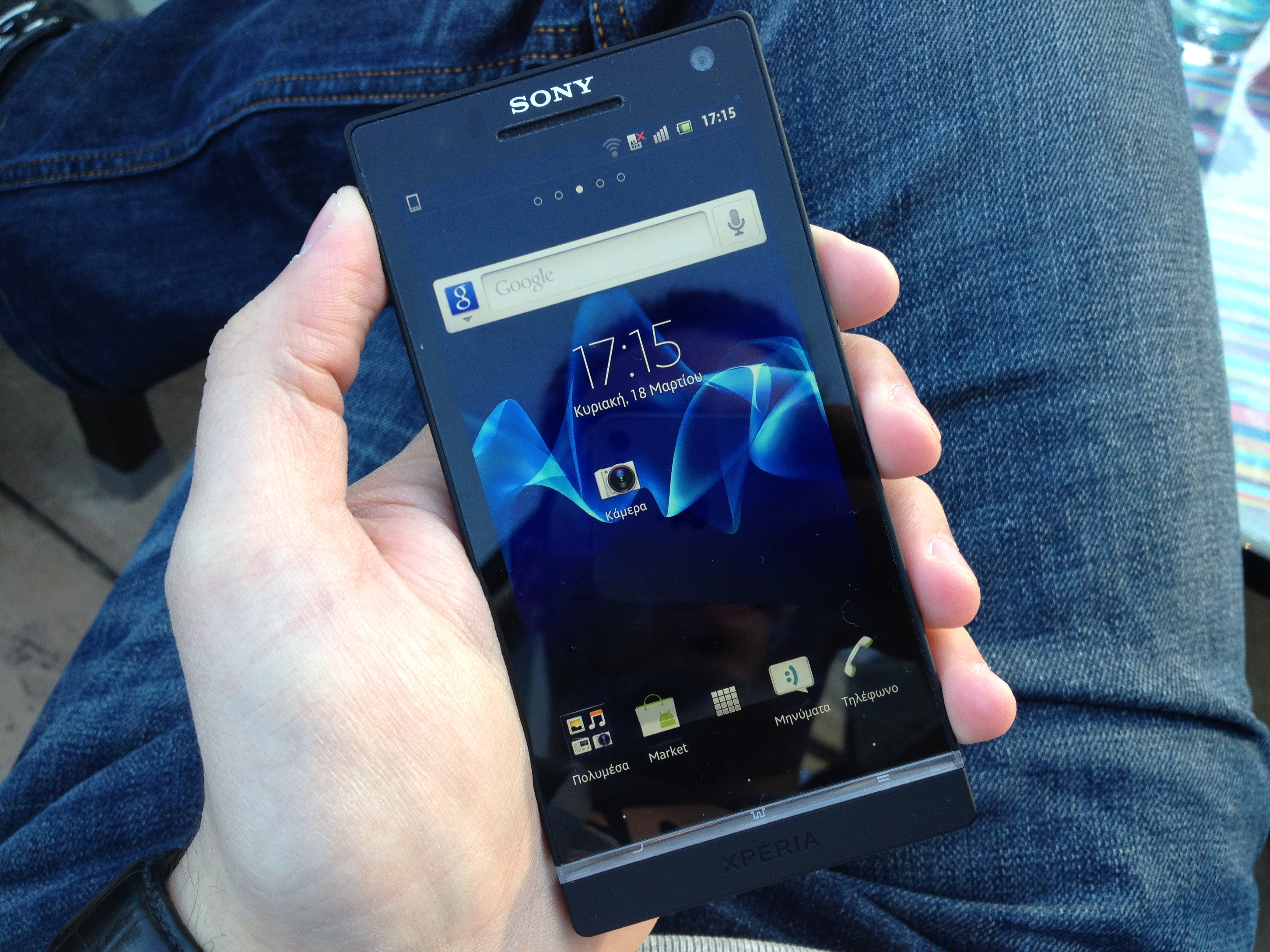 Xperia S LT26i Gets Android 412 62B196 with Major