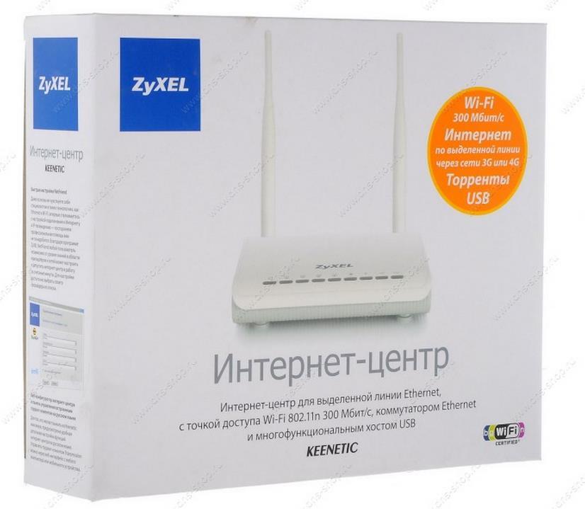 Интернет-центр keenetic giga ii служит прежде всего для надежного и удобного подключения вашего дома к интернету