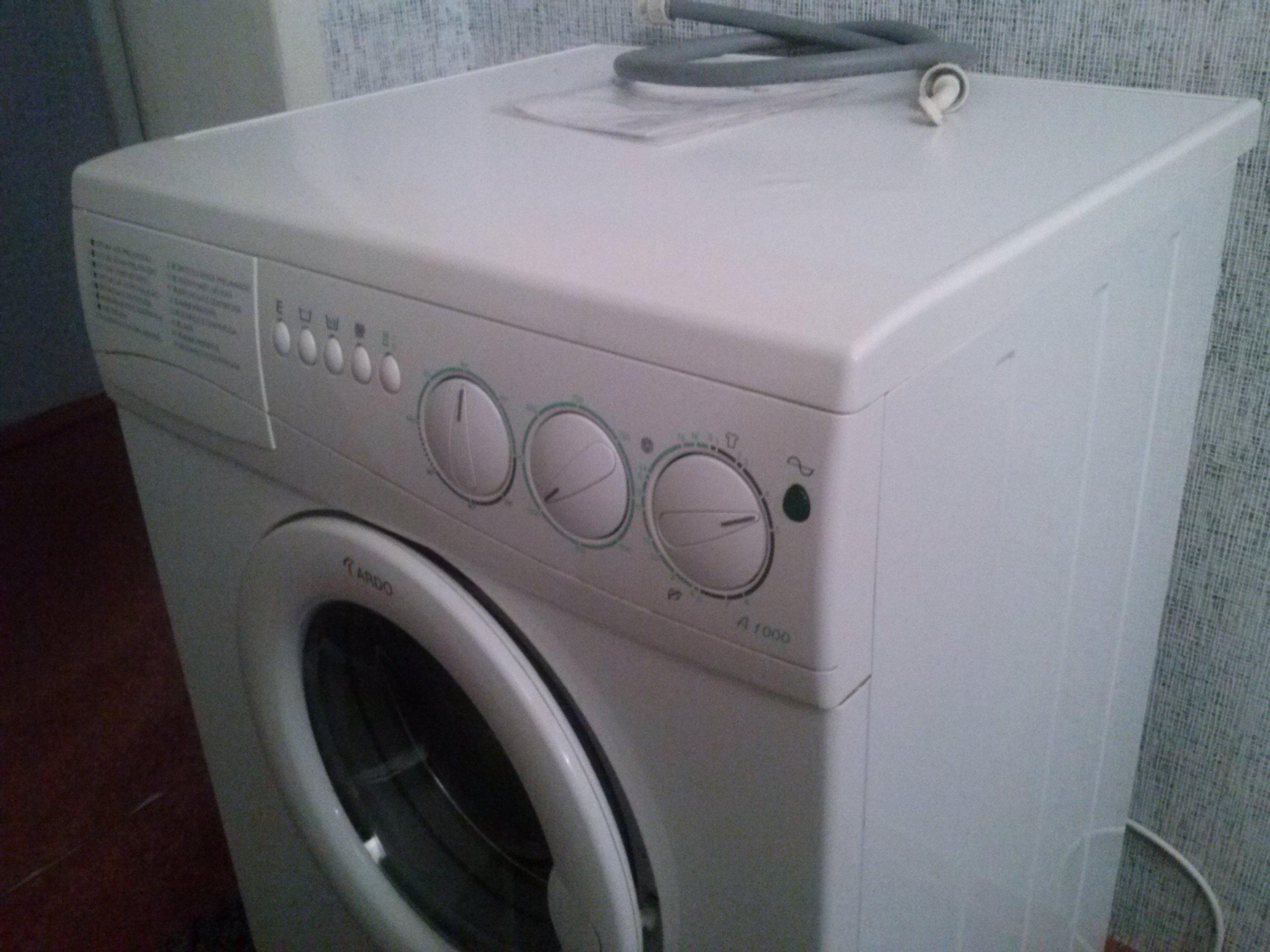 машинка стиральная инструкция аег око лавамат