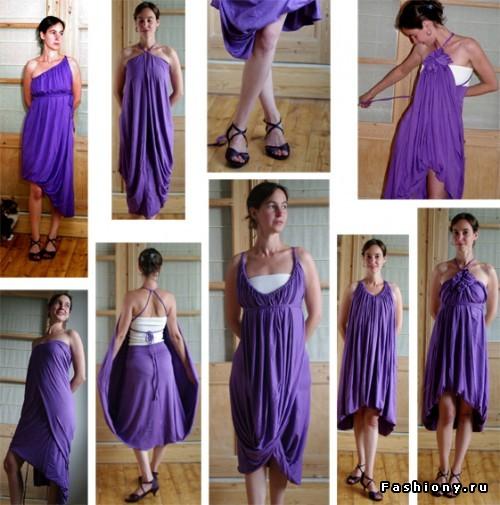 Платья своими руками трансформеры фото