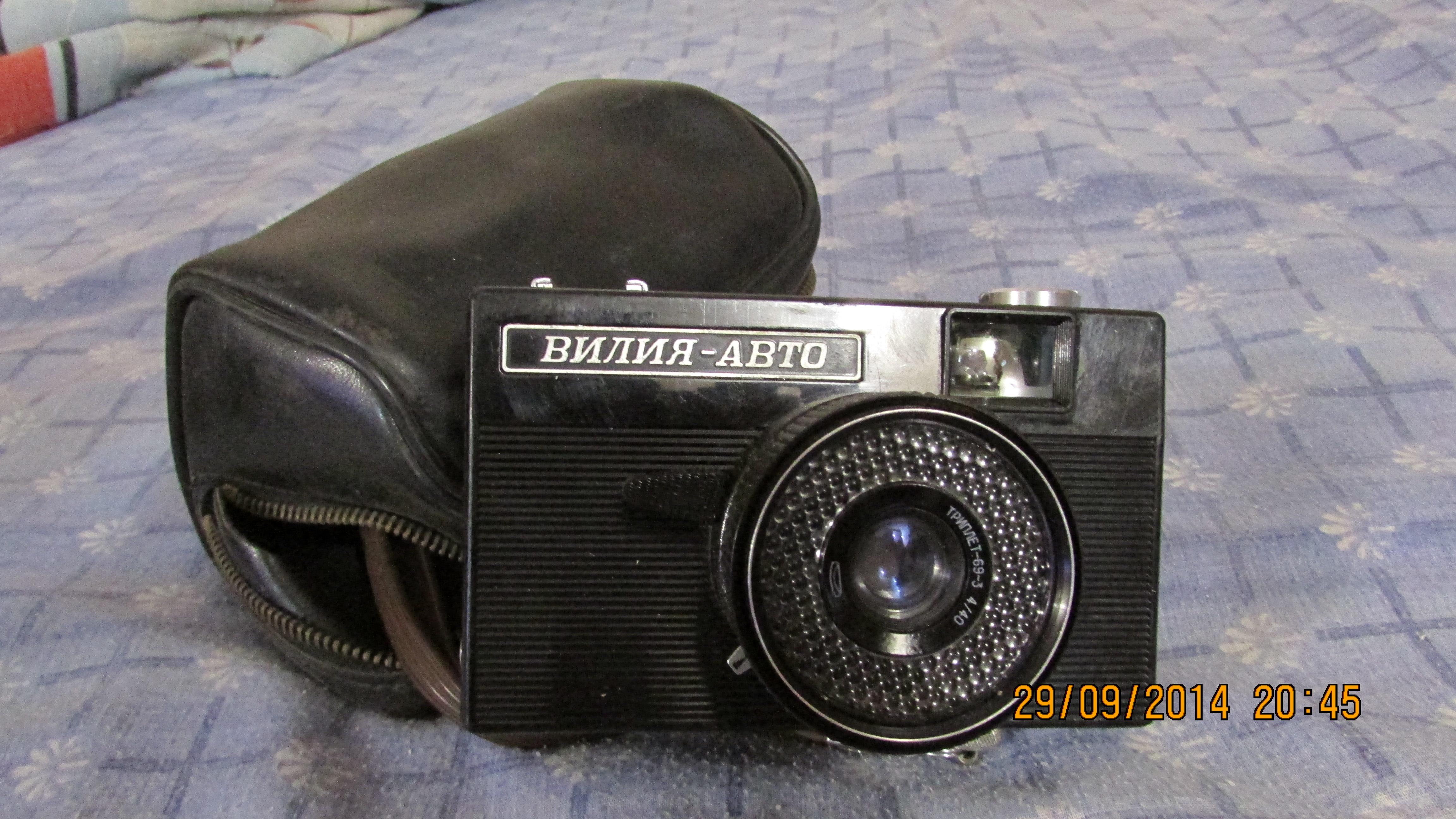 поздравительная пасхальная где продать старые фотоаппараты в городе армавир любители астрономии