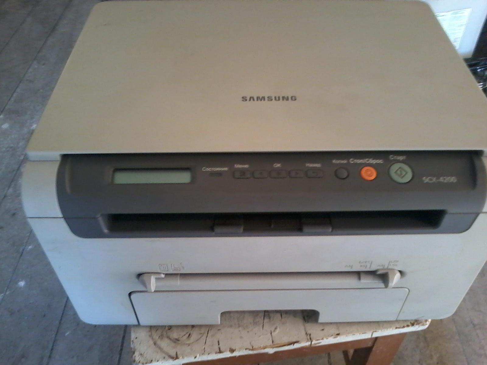 Драйверы на принтер samsung scx