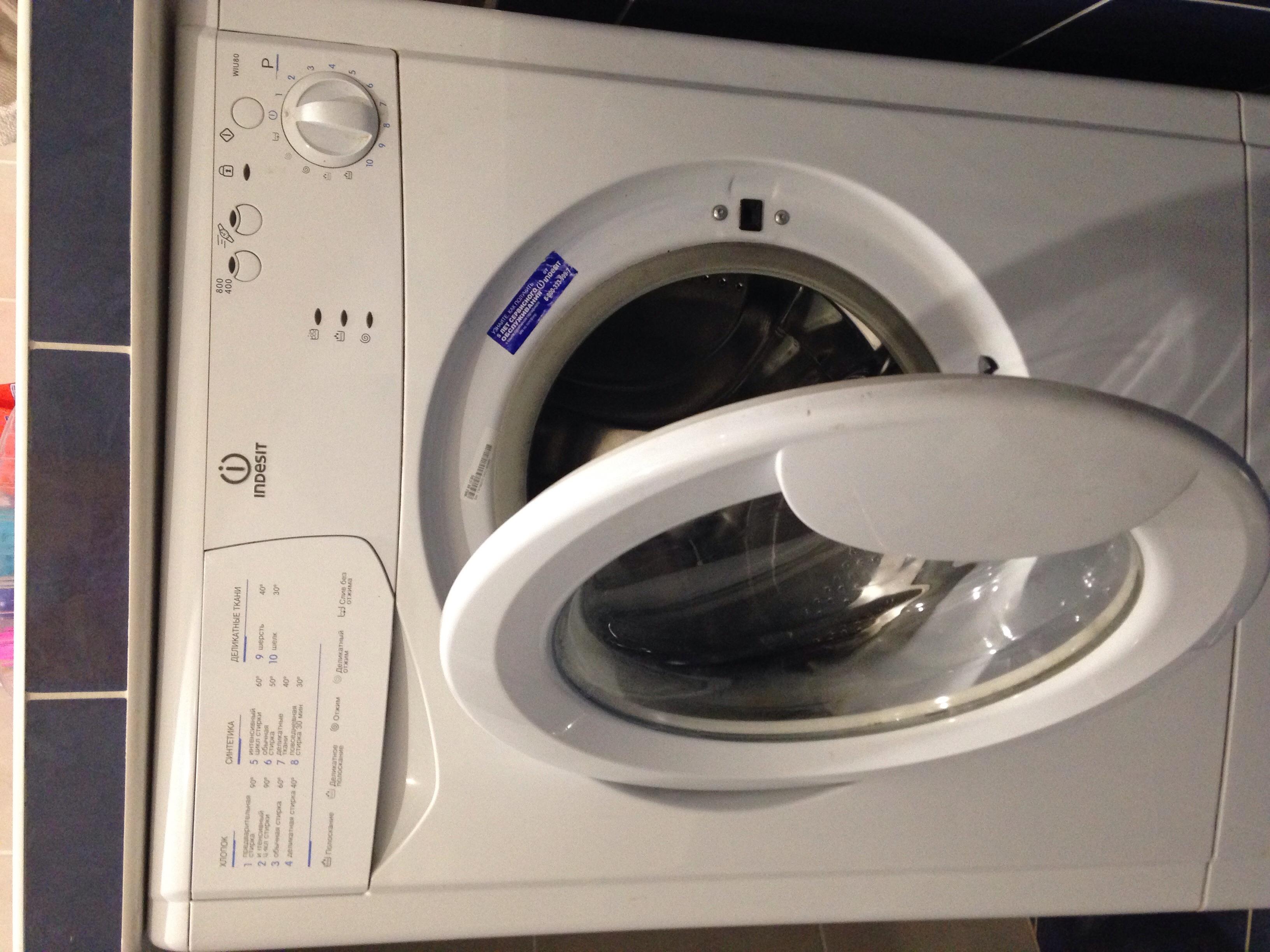 Трахнул девушку на стиральной машинке 16 фотография