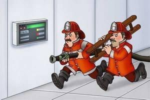 Пожарная компания