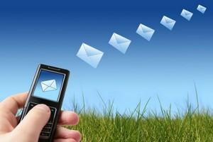 SMS коммуникации