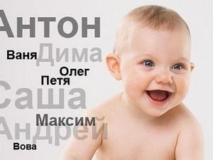 Ребёнок