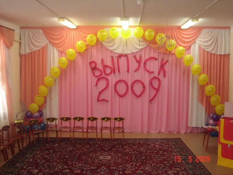 Оформление зала выпускной в детском саду своими руками 934