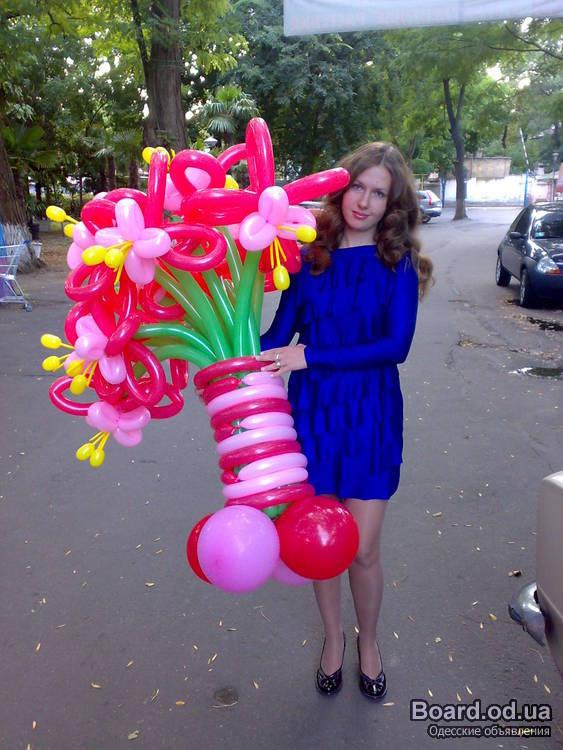 Маме подарок на день рождения из шаров 21