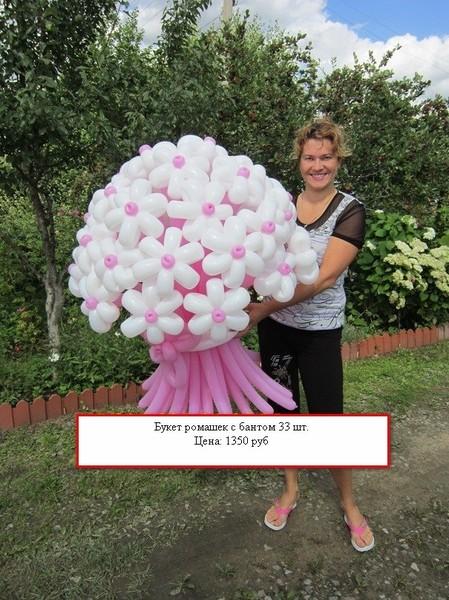 Как сделать из надувного шарика цветы