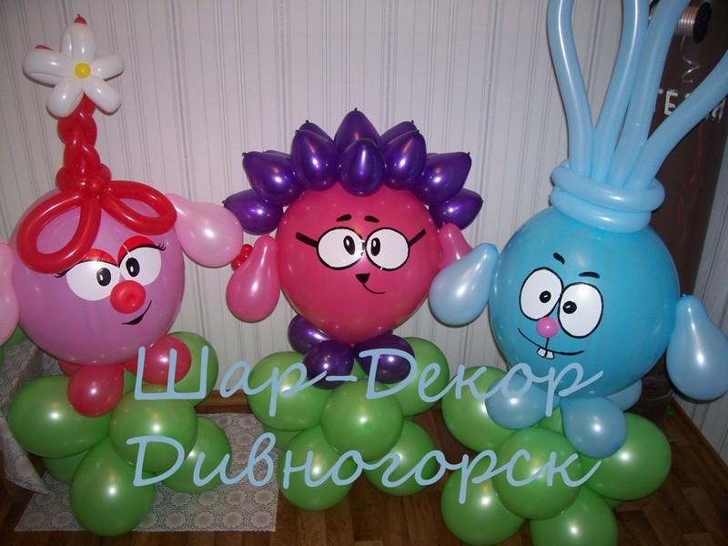 Смешарики из шаров своими руками фото
