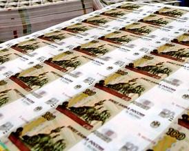 Хакасия не сумела освоить федеральные деньги - губернатор недоволен
