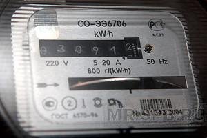 Электричество в Хакасии подорожает на 15%