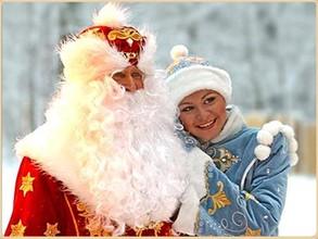 В Саяногорске состоится парад Дедов Морозов и Снегурочек