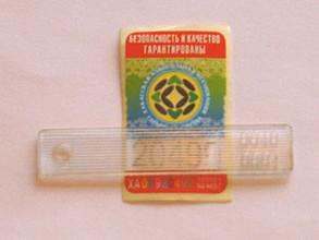 Качественный алкоголь в Хакасии отметят спецмаркой