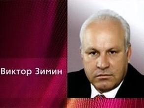 Виктор Зимин встретится с жителями Черемушек
