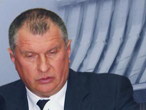 Сечин возглавит московскую делегацию на СШГЭС