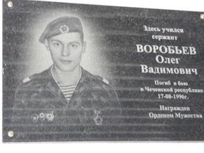 В Саяногорске установили мемориальную доску в память сержанта Воробьева