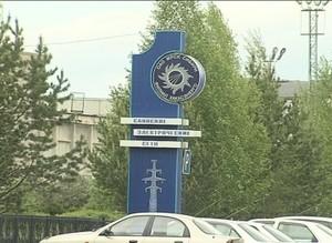Саяногорск лидер по долгам за электричество