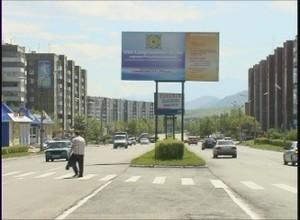 В Саяногорске начинаются отключения горячей воды