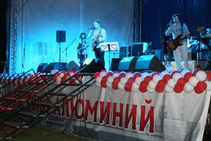 Празднования Дня металлурга в Саяногорске пройдут 17 июля