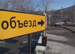 Трассу Саяногорск-Черемушки планируют открыть через 2 недели
