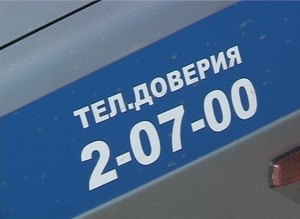 Пропавший накануне годовалый малыш найден в Дехановке