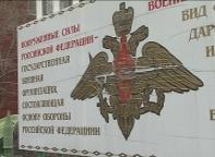 В Саяногорске «День десантника» прошел без особых происшествий