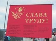В Саяногорске прошли торжества, посвященные 50-летию укладки первого куба бетона в Красноярскую ГЭС