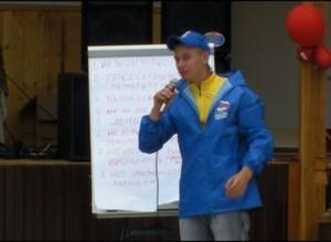 Саяногорские студенты стали участниками региональной политической школы «Лидер - 2011»