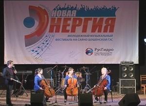 Стали известны имена победителей нового молодежного музыкального фестиваля «Возрождение. Новая энергия»
