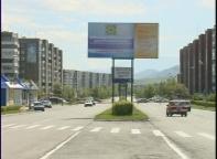 Саяногорские предприниматели соберутся поговорить о наболевшем
