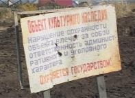 В окрестностях Саяногорска ученые приступили к раскопкам кургана