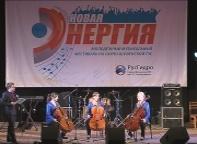 Педагог Саяногорской музыкальной школы названа лучшей в России