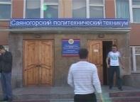 В Саяногорске прошел день пенсионной грамотности